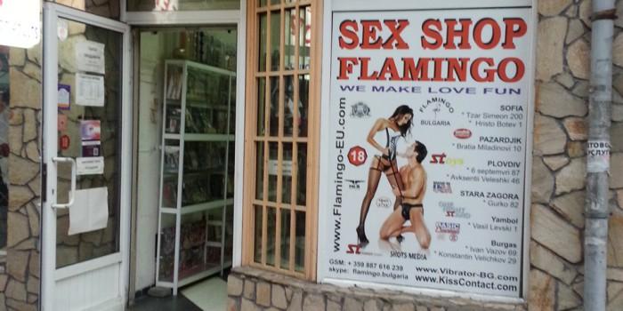 SexShop_web