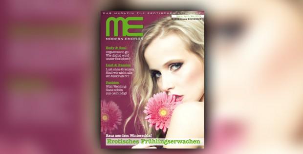ME_Spring16_web