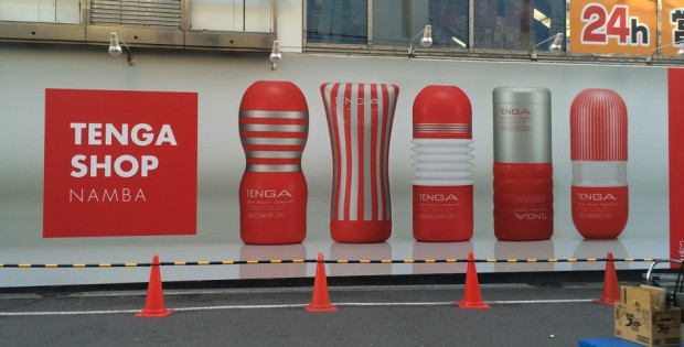 Tenga_Shop_1_web