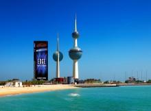 Sensuous Kuwait Montage