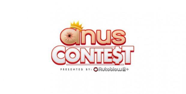 Anus Contest