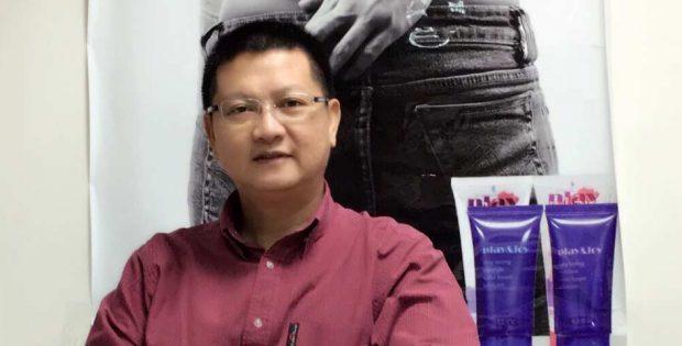David Zhien